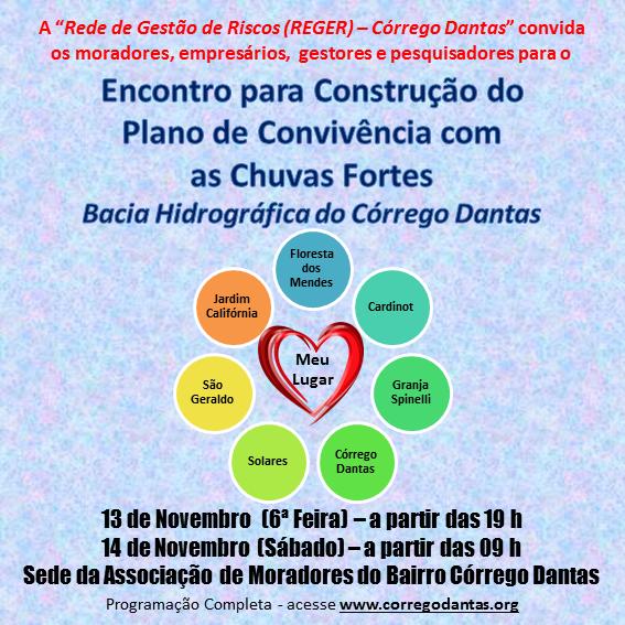 Convite Seminário 13 e 14 de Novembro (1)